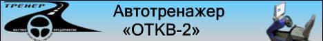 НПП ТРЕНЕР